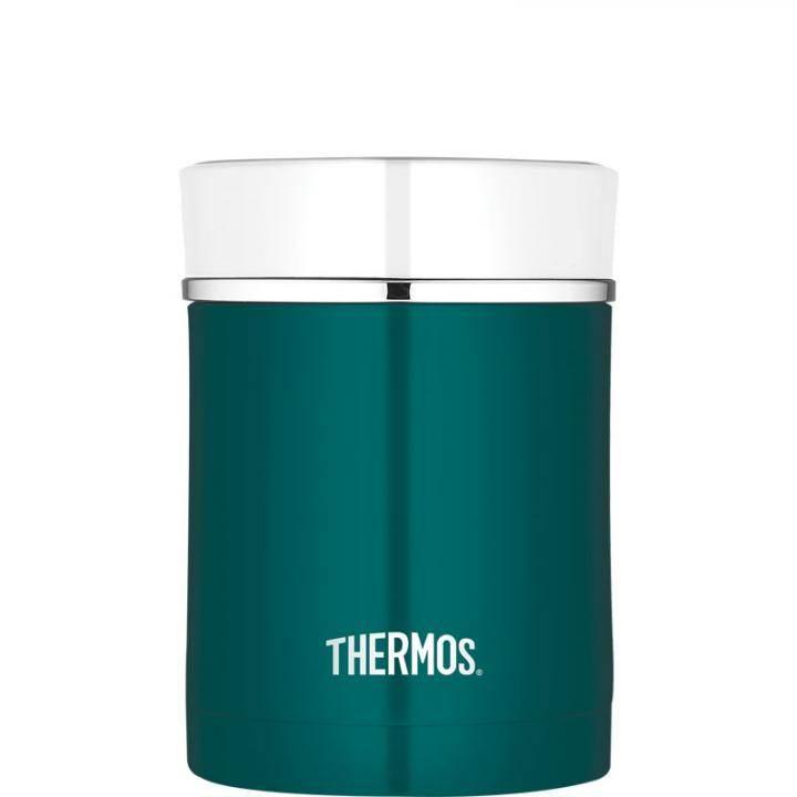 Thermos Lunchbox Premium 0,5 Liter