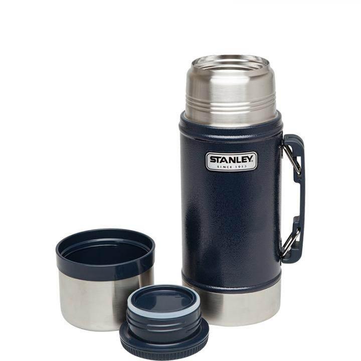 Stanley Classic Lunchbox mit Deckel 0,7 Liter